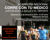 carrera_medicos Colegio Médicos Salamanca