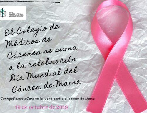 El Colegio de Médicos se suma al Día Mundial contra el Cáncer de Mama