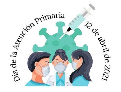 El Colegio de Médicos de Cáceres se suma a la conmemoración del Día de la Atención Primaria